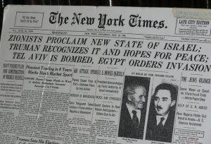 Israel An Eternal Reality